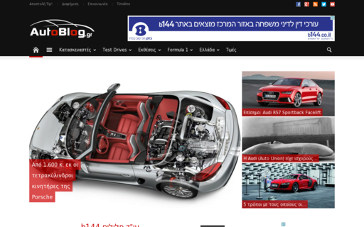 Access autoblog.gr using Hola Unblocker web proxy