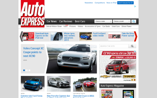 Access autoexpress.co.uk using Hola Unblocker web proxy