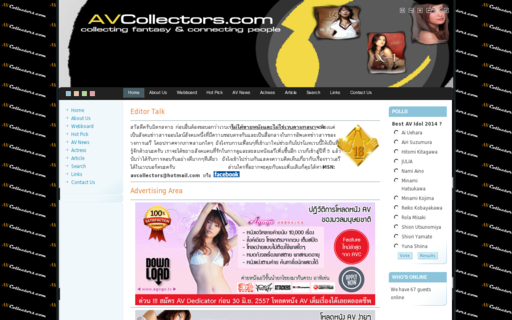 Access avcollectors.com using Hola Unblocker web proxy