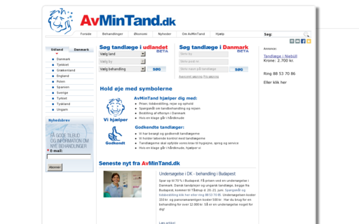 Access avmintand.dk using Hola Unblocker web proxy