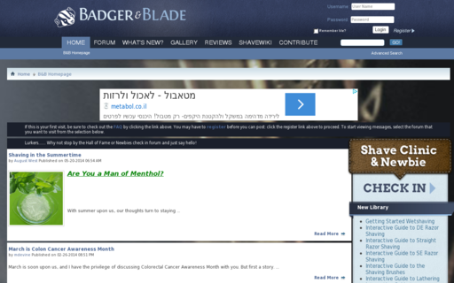 Access badgerandblade.com using Hola Unblocker web proxy