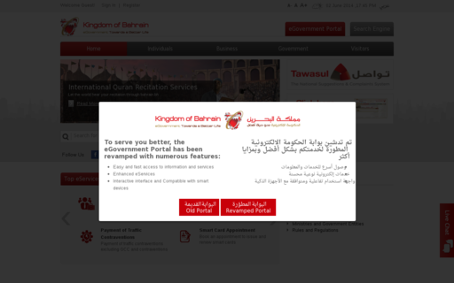 Access bahrain.bh using Hola Unblocker web proxy