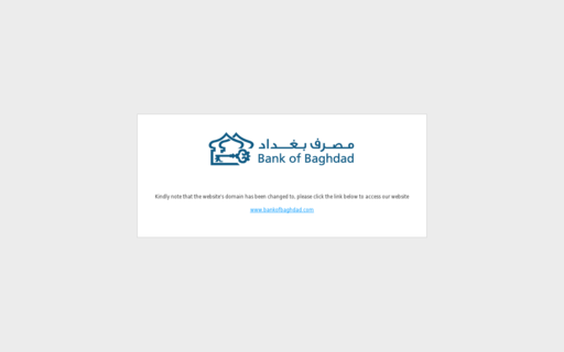 Access bankofbaghdad.org using Hola Unblocker web proxy