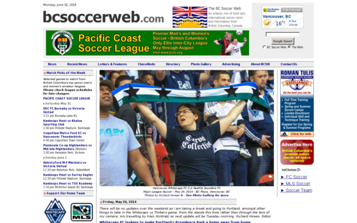 Access bcsoccerweb.com using Hola Unblocker web proxy