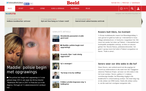 Access beeld.com using Hola Unblocker web proxy