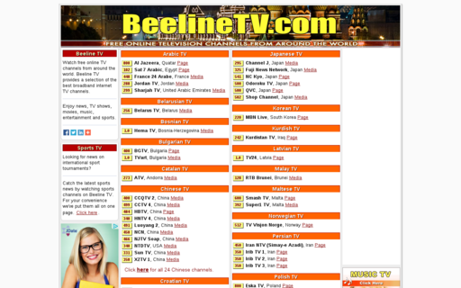 Access beelinetv.com using Hola Unblocker web proxy