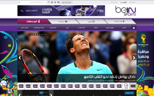 Access beinsports.net using Hola Unblocker web proxy