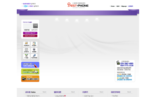 Access best-phone.co.kr using Hola Unblocker web proxy