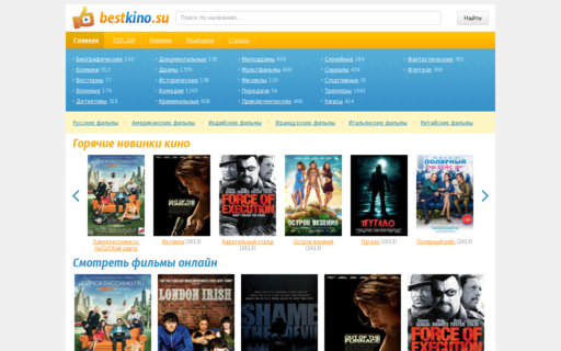 Access bestkino.su using Hola Unblocker web proxy
