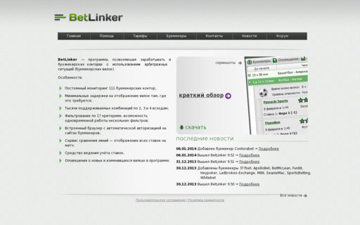 Access betlinker.com using Hola Unblocker web proxy