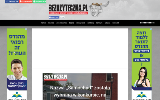 Access bezuzyteczna.pl using Hola Unblocker web proxy