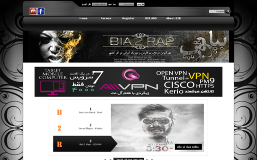 Access bia2rap.com using Hola Unblocker web proxy