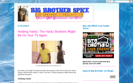 Access bigbrotherspice.com using Hola Unblocker web proxy