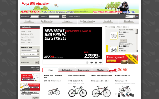 Access bikebuster.no using Hola Unblocker web proxy