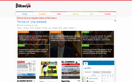 Access bilbaoya.com using Hola Unblocker web proxy
