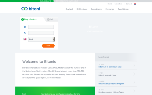 Access bitonic.nl using Hola Unblocker web proxy