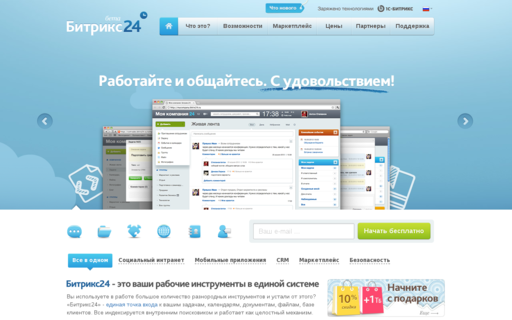 Access bitrix24.ru using Hola Unblocker web proxy