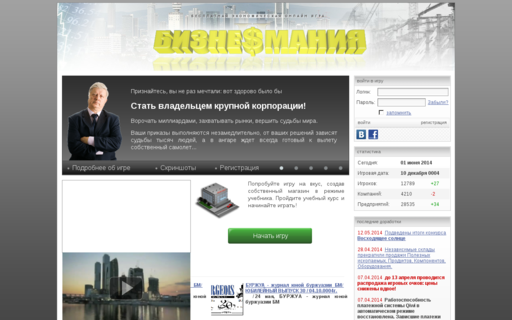 Access bizmania.ru using Hola Unblocker web proxy