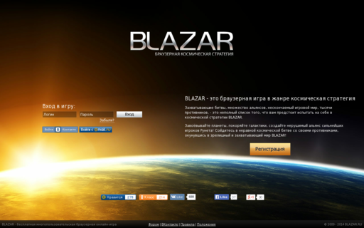 Access blazar.ru using Hola Unblocker web proxy