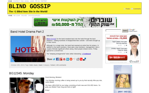 Access blindgossip.com using Hola Unblocker web proxy