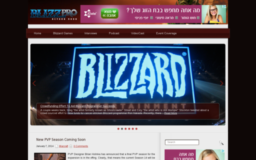 Access blizzpro.com using Hola Unblocker web proxy