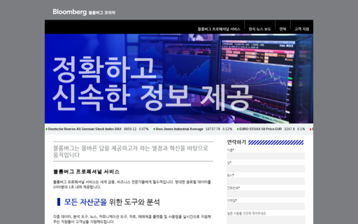 Access bloomberg.co.kr using Hola Unblocker web proxy