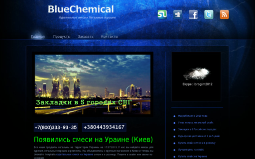 Access blue-chemical.biz using Hola Unblocker web proxy