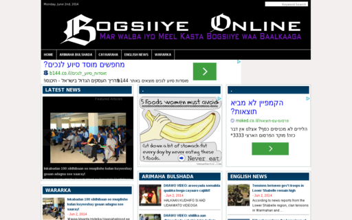 Access bogsiiye.com using Hola Unblocker web proxy