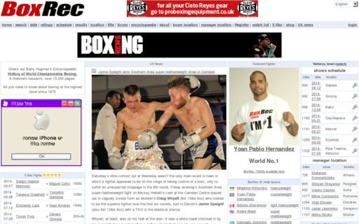 Access boxrec.com using Hola Unblocker web proxy