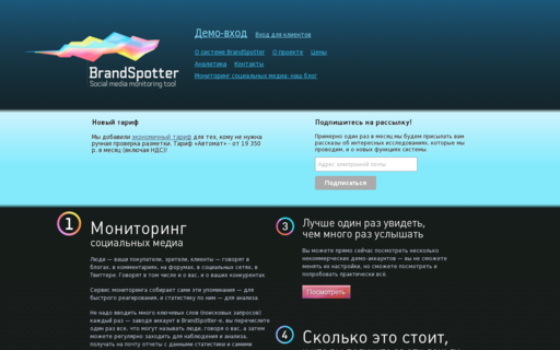 Access brandspotter.ru using Hola Unblocker web proxy