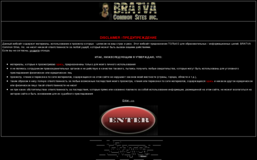 Access bratva.name using Hola Unblocker web proxy