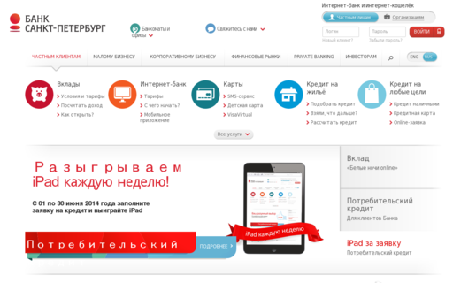 Access bspb.ru using Hola Unblocker web proxy