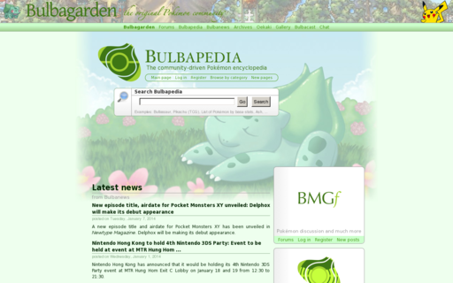 Access bulbagarden.net using Hola Unblocker web proxy