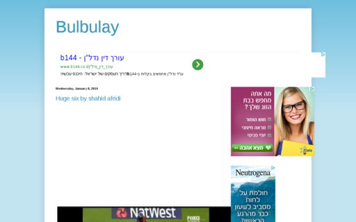 Access bulbulay.org using Hola Unblocker web proxy