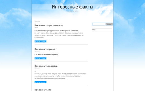 Access buzynet.ru using Hola Unblocker web proxy