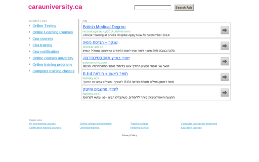 Access carauniversity.ca using Hola Unblocker web proxy