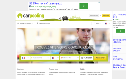 Access carpooling.fr using Hola Unblocker web proxy