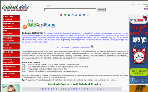 Access cashbackholic.com using Hola Unblocker web proxy