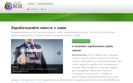 Access cashbox.ru using Hola Unblocker web proxy