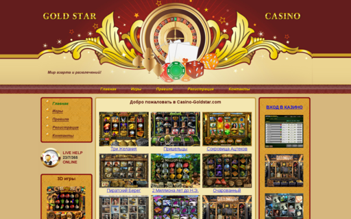 Access casino-goldstar.com using Hola Unblocker web proxy