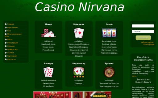 Access casino-nirvana.com using Hola Unblocker web proxy