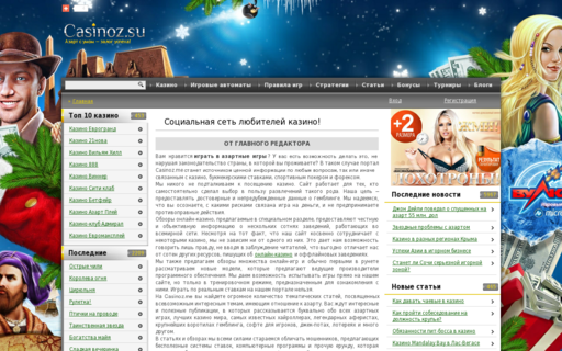 Access casinoz.ru using Hola Unblocker web proxy