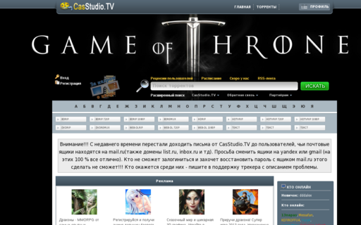 Access casstudio.tv using Hola Unblocker web proxy