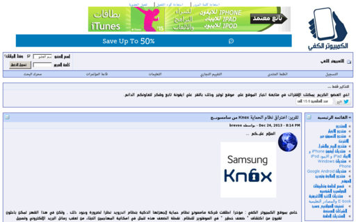 Access ce4arab.com using Hola Unblocker web proxy