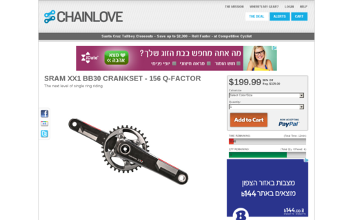 Access chainlove.com using Hola Unblocker web proxy