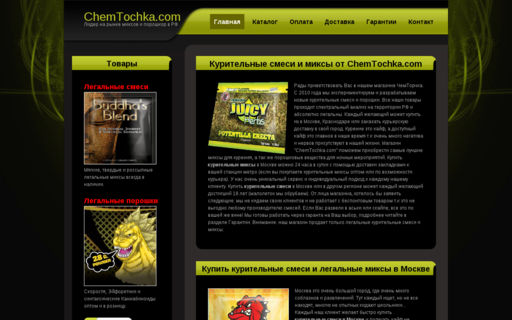 Access chemtochka.com using Hola Unblocker web proxy