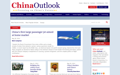 Access china-outlook.net using Hola Unblocker web proxy