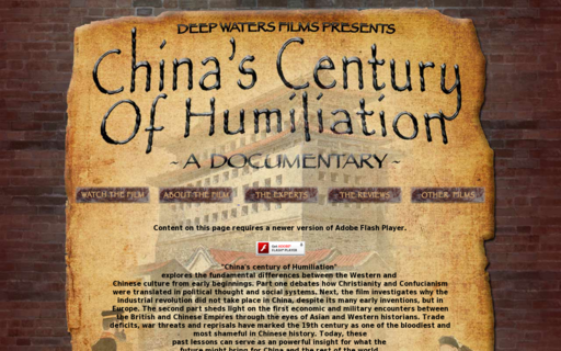 Access china-thedocumentary.com using Hola Unblocker web proxy