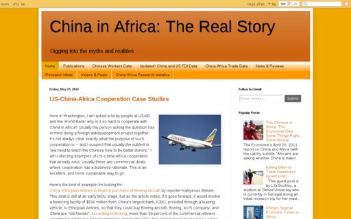 Access chinaafricarealstory.com using Hola Unblocker web proxy