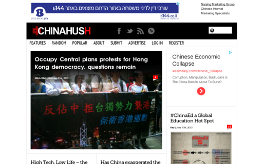Access chinahush.com using Hola Unblocker web proxy
